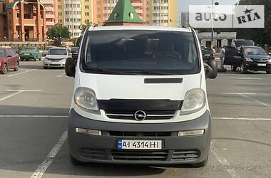 Opel Vivaro груз.-пасс. 2006 в Броварах