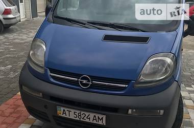 Opel Vivaro груз. 2003 в Ивано-Франковске