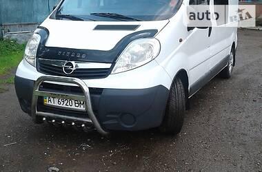 Opel Vivaro груз. 2008 в Рожнятове