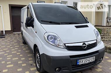 Opel Vivaro груз. 2013 в Хмельницком