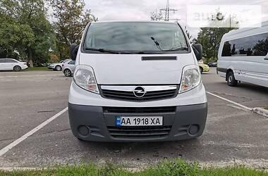 Opel Vivaro груз. 2013 в Киеве