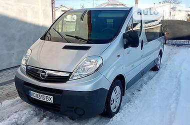 Opel Vivaro пасс. long 8+1 2011