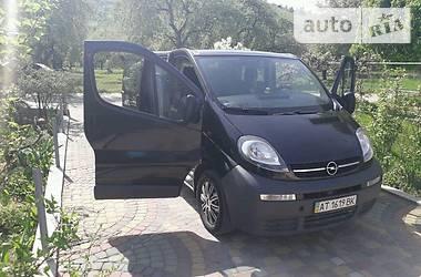 Opel Vivaro пасс. 2005 в Косове