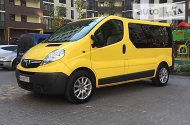 Opel Vivaro пасс. 2014 в Киеве