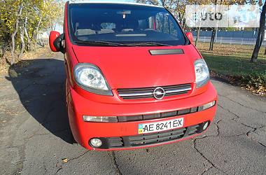 Opel Vivaro пасс. 2002 в Дніпрі