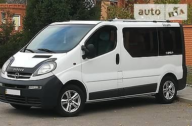Opel Vivaro пасс. 2005 в Днепре