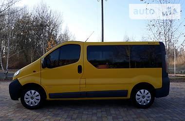 Opel Vivaro пасс. 2003 в Миргороде