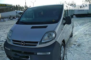 Opel Vivaro пасс. 2007 в Харькове