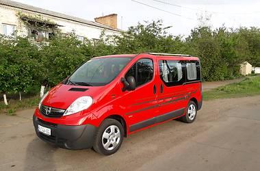 Opel Vivaro пасс. 2013 в Умані