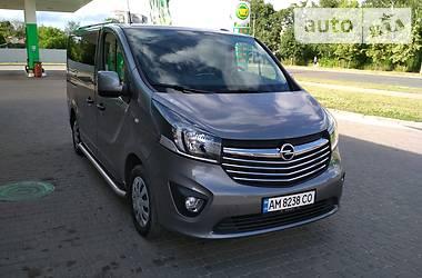 Opel Vivaro пасс. 2018 в Бердичеві