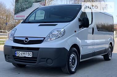 Opel Vivaro пасс. 2014 в Тернополе