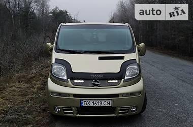 Opel Vivaro пасс. 2006 в Полонном