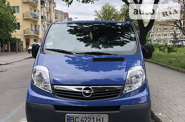 Opel Vivaro пасс. 2014 в Бродах
