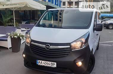 Opel Vivaro пасс. 2015 в Киеве
