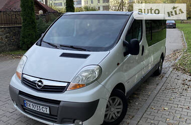 Opel Vivaro пасс. 2009 в Хмельницком