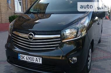 Opel Vivaro пасс. 2016 в Дубно