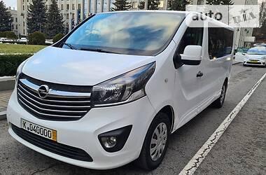 Opel Vivaro пасс. 2017 в Ровно