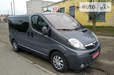 Opel Vivaro пасс. 2014 в Харькове