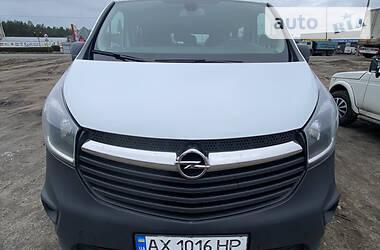 Opel Vivaro пасс. 2015 в Харькове
