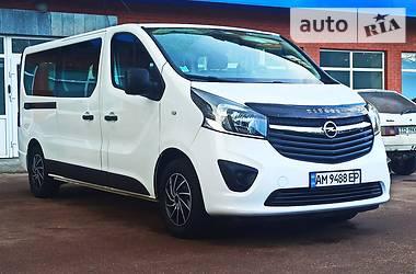 Минивэн Opel Vivaro пасс. 2016 в Коростене