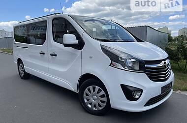 Мінівен Opel Vivaro пасс. 2019 в Києві