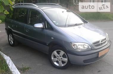 Opel Zafira 2005 в Донецке