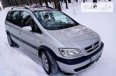 Opel Zafira 2003 в Тальном