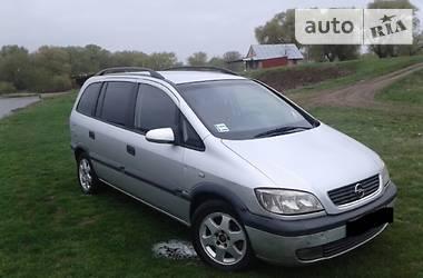 Opel Zafira 2001 в Ямполе