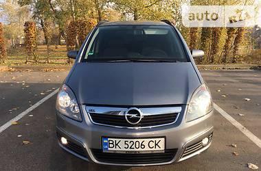 Opel Zafira 2007 в Киеве