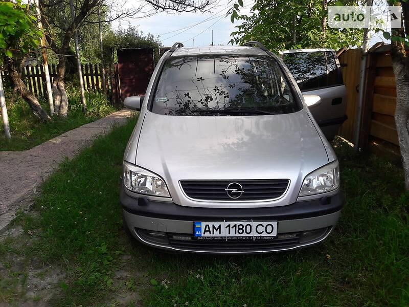 Opel Zafira 1999 в Новограде-Волынском
