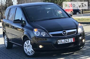 Opel Zafira 2008 в Дрогобыче