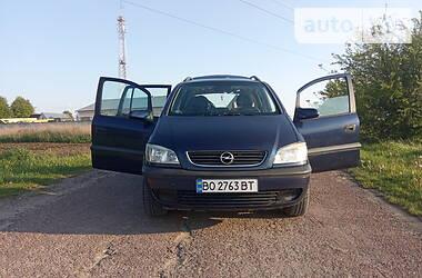 Opel Zafira 2001 в Тернополе