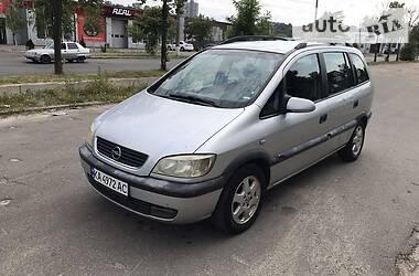 Opel Zafira 1999 в Киеве