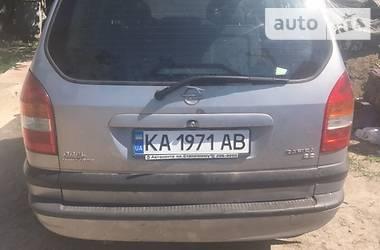 Opel Zafira 2002 в Киеве