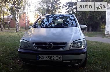 Opel Zafira 2004 в Тульчине
