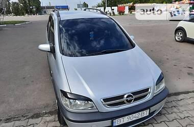 Opel Zafira 2003 в Олешках