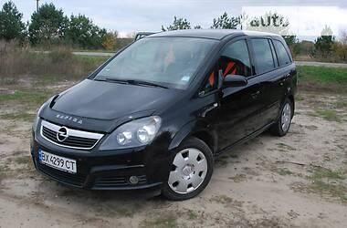Opel Zafira 2006 в Нетешине