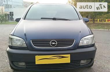 Opel Zafira 2000 в Южноукраинске