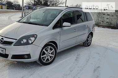 Opel Zafira 2006 в Буче