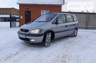 Opel Zafira 2000 в Бердичеве