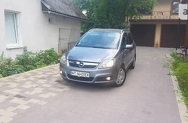 Универсал Opel Zafira 2005 в Ивано-Франковске