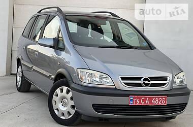 Минивэн Opel Zafira 2003 в Сарнах