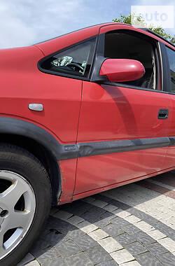 Минивэн Opel Zafira 1999 в Львове