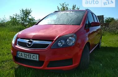 Минивэн Opel Zafira 2007 в Звенигородке