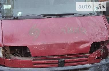Peugeot Bipper груз. 1998 в Ирпене