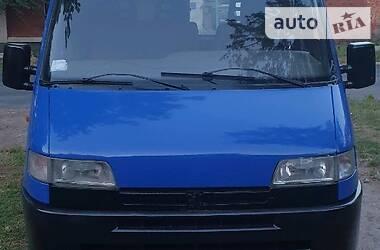 Peugeot Boxer груз. 1995 в Чернигове