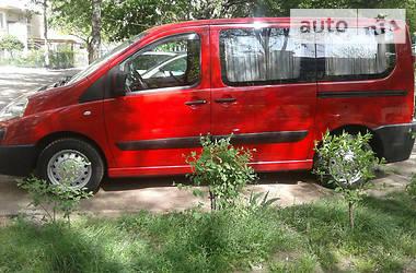 Peugeot Expert груз.-пасс. 2007 в Черновцах