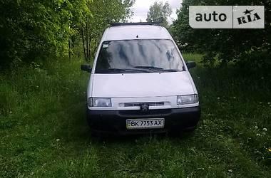 Peugeot Expert груз.-пасс. 1996 в Новограде-Волынском