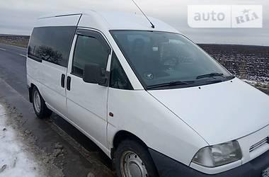 Peugeot Expert груз.-пасс. 2000 в Бродах