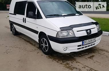 Легковой фургон (до 1,5 т) Peugeot Expert груз.-пасс. 2004 в Теребовле